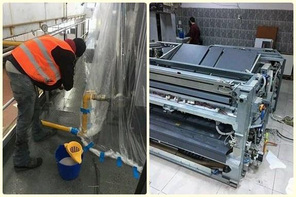 أعمال صيانة المطابع.