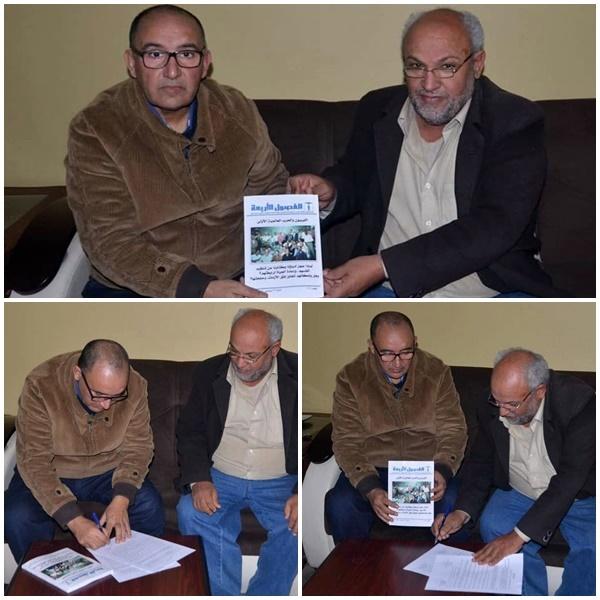 التوقيع على إصدار مجلة الفصول الأربعة.