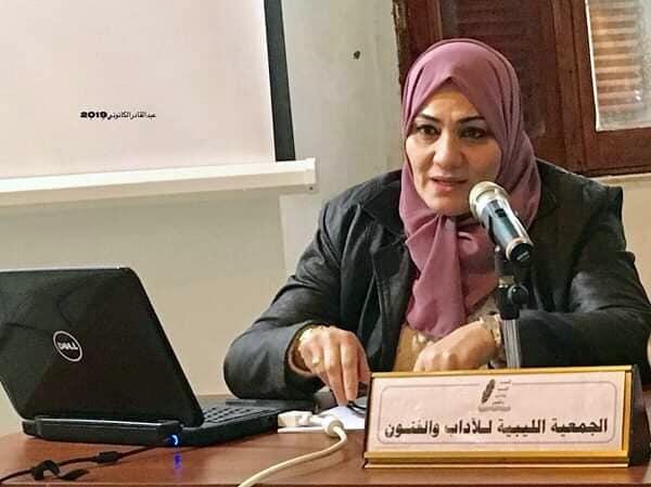 الدكتورة أمينة هدريز (تصوير: عبدالقادر الكانوني).