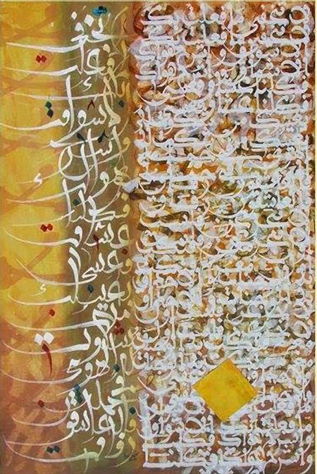 من أعمال التشكيلي محمد الخروبي.