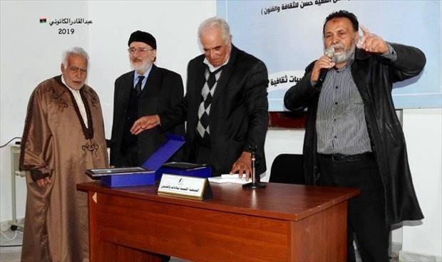 «الليبية للآداب» تحتفي باليوم العالمي للمسرح بطرابلس