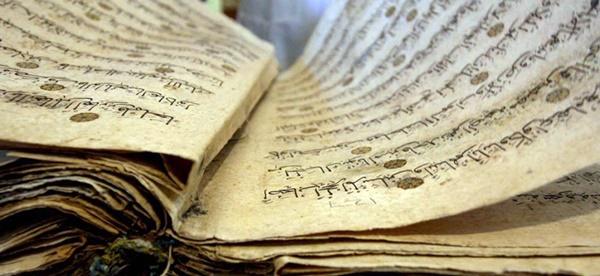 النص القرآني