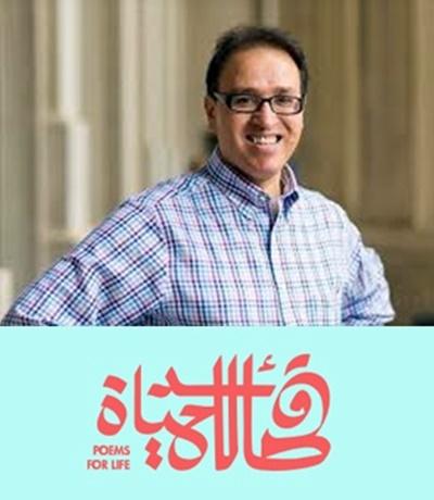 الشاعر خالد مطاوع: قصائد للحياة خطاب جديد شفاف أساسه الأنسان والعقل والضمير
