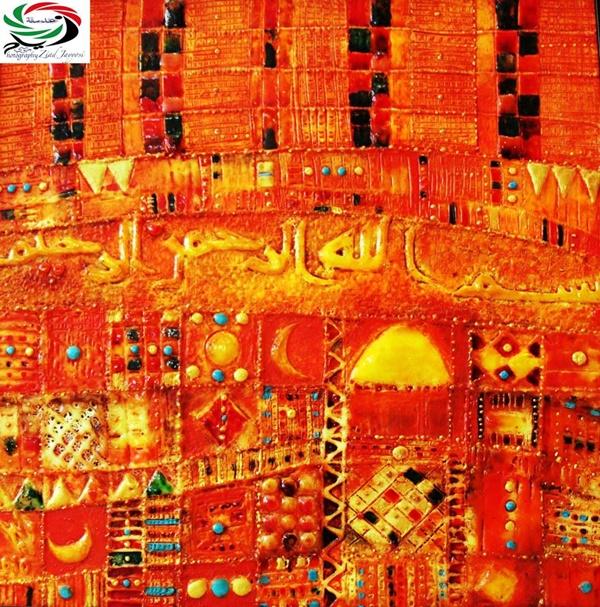 من أعمال التشكيلي الأردني وليد الجعفري