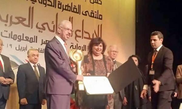 يحيى يخلف يفوز بجائزة ملتقى القاهرة الدولي السابع للإبداع الروائي العربي