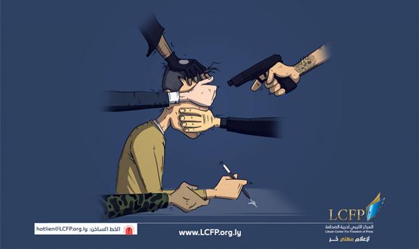 صحافيو ليبيا