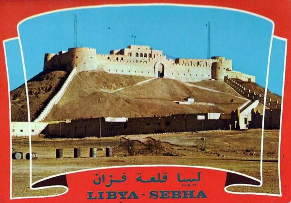 قلعة فزان
