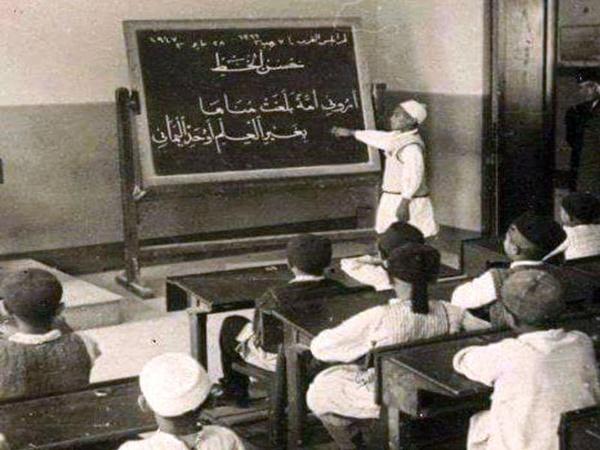مدرسة ليبية قديمة
