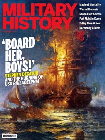 غلاف مجلة التاريخ العسكري