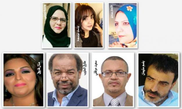 المرأة العربية وكتابة الرواية… طريق للمقاومة وإنتاج متفاوت