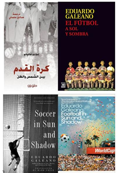 كتاب كرة القدم