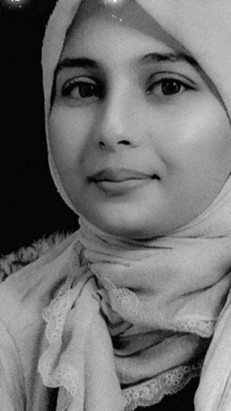 الشاعرة آية الوشيش