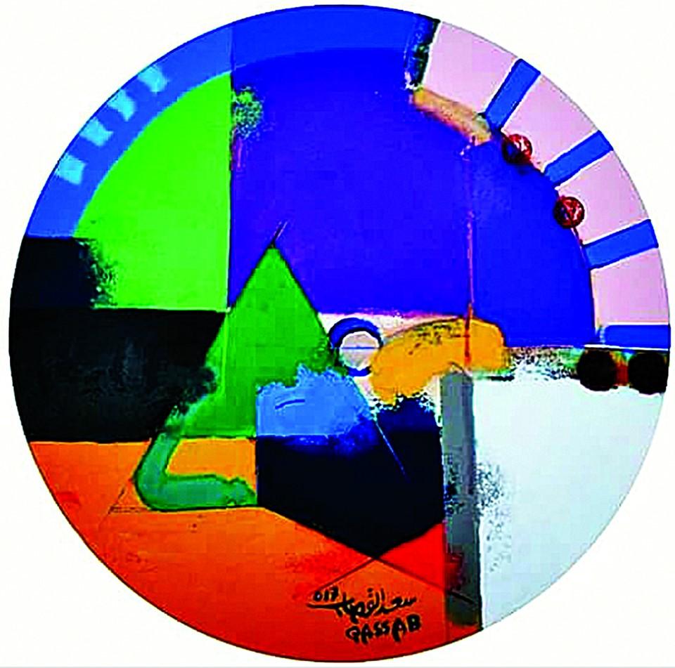 من أعمال التشكيلي العراقي سعد القصاب