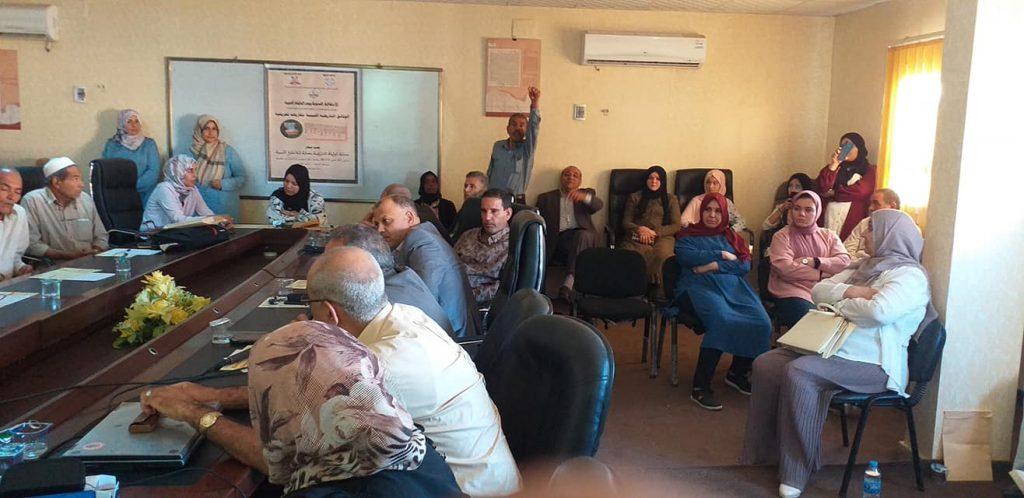 الاحتفال بيوم الوثيقة العربية بمدينة الزاوية.
