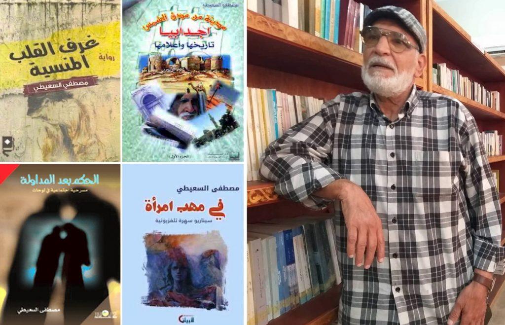 الكاتب مصطفى السعيطي.
