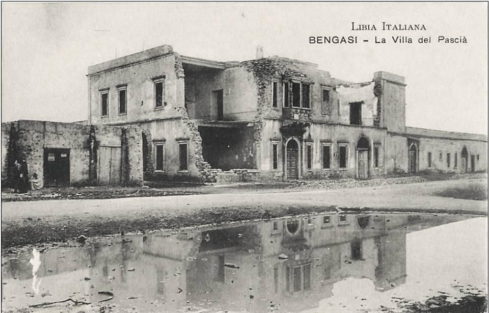 قصر الوالي التركي في منطقة البركة بعد إصابته نتيجة القصف