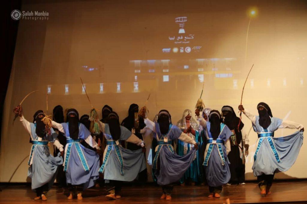 مهرجان (صنع في ليبيا) للسينما المحلية