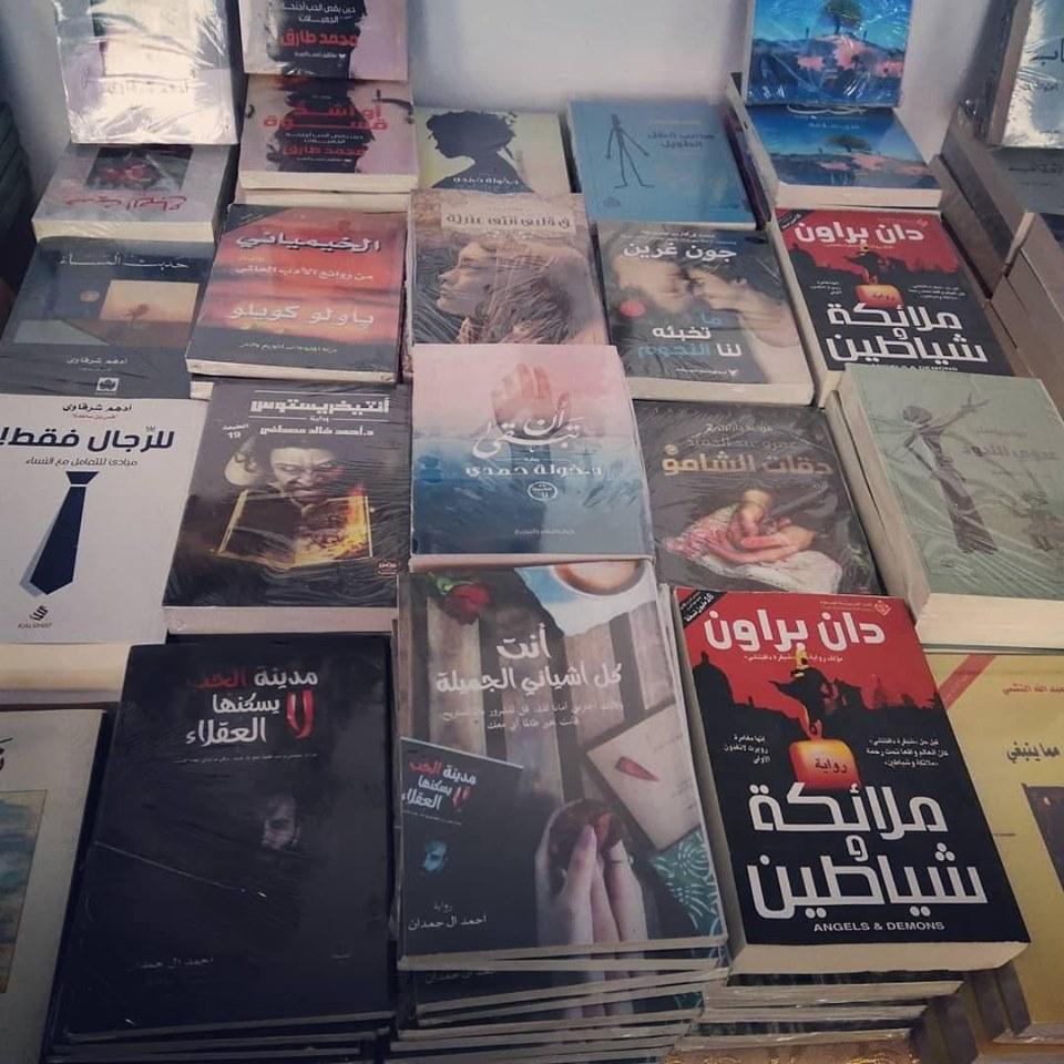 الدورة الثانية لمعرض الكتاب في مدينة زوارة
