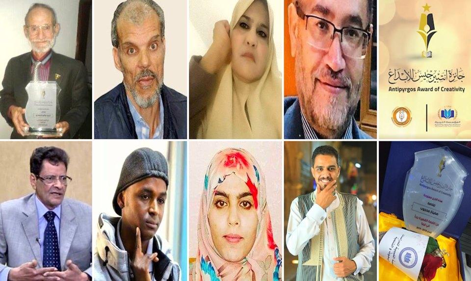 الفائزون بجائزة أنتبريجس للإبداع الليبيّ