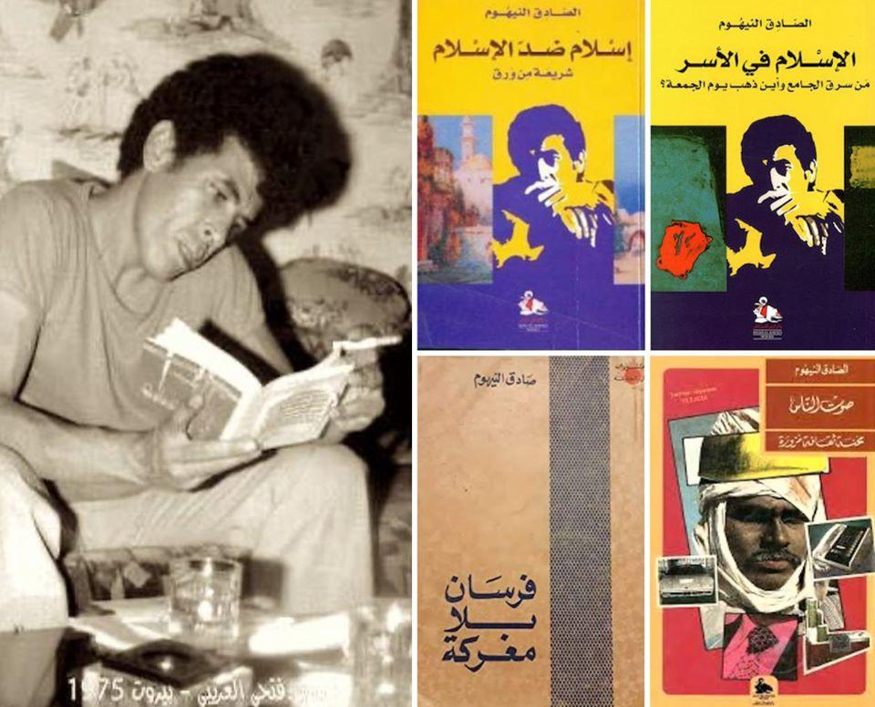 الكاتب الليبي الصادق النيهوم