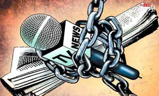 حرية الإعلام
