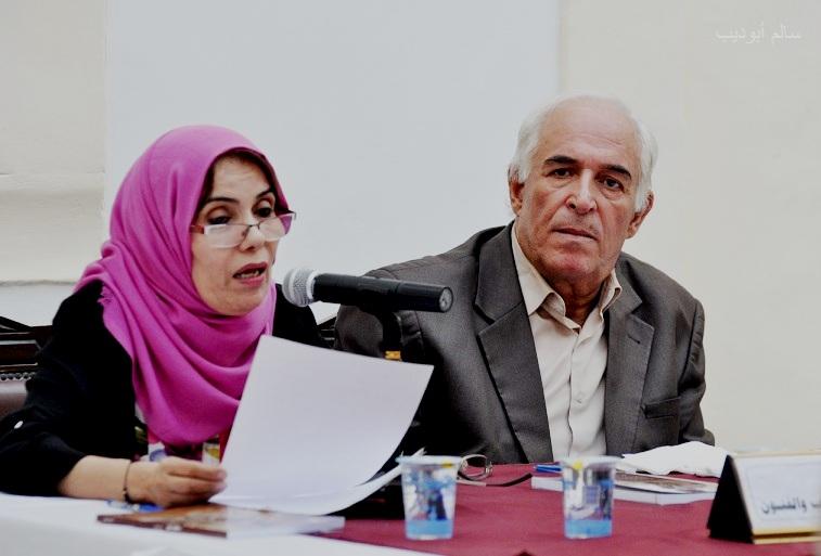 أمسية ثقافية حول كتاب الناقد الأستاذ أحمد عزيز: عبداللطيف حويل ..عميد الطرب