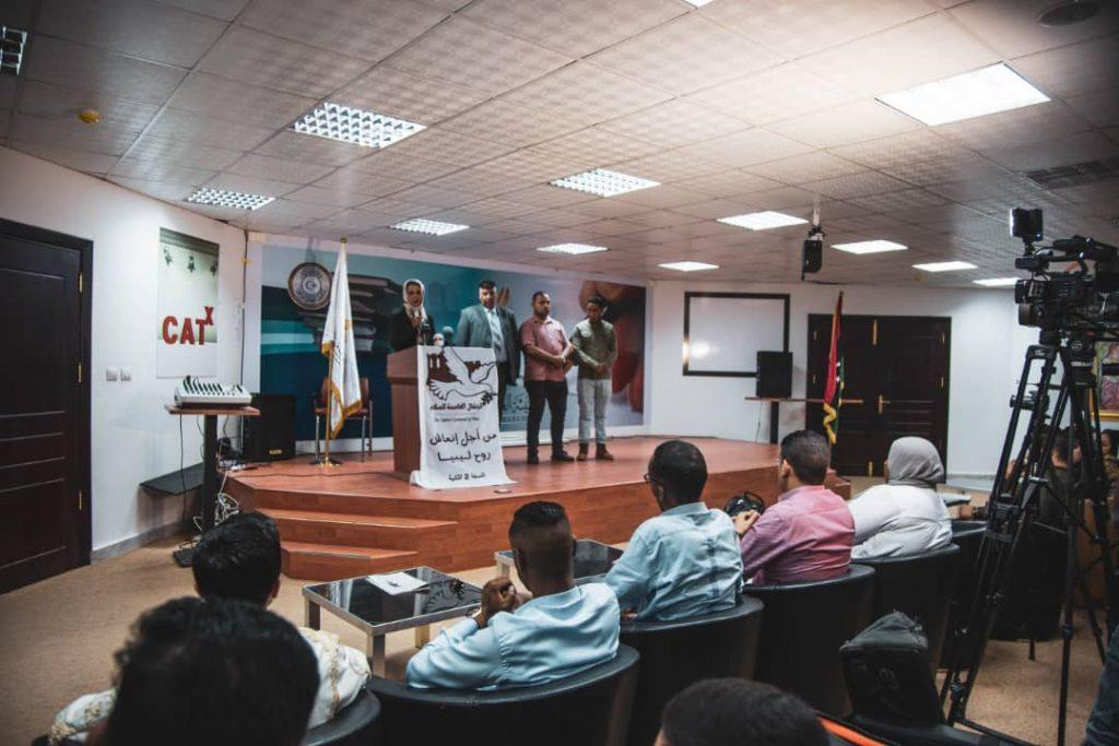 مؤتمر صحفي لإعلان تفاصيل كرنفال العاصمة للسلام