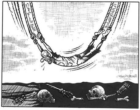 من أعمال الفنان العجيلي العبيدي