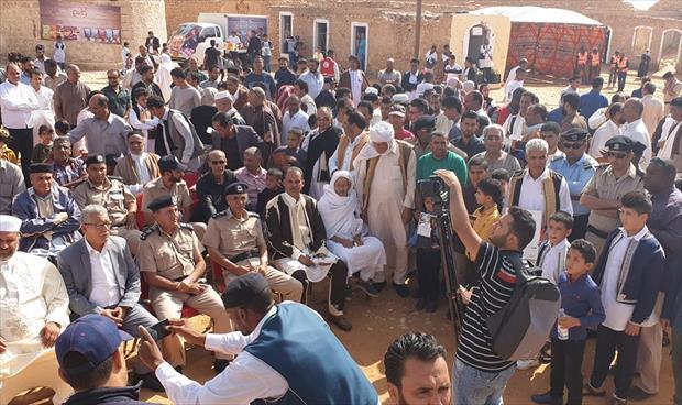 المهرجان الأول للتراث والآثار في أبونجيم