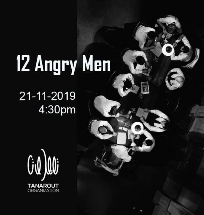 فيلم 12 رجلاً غاضباً