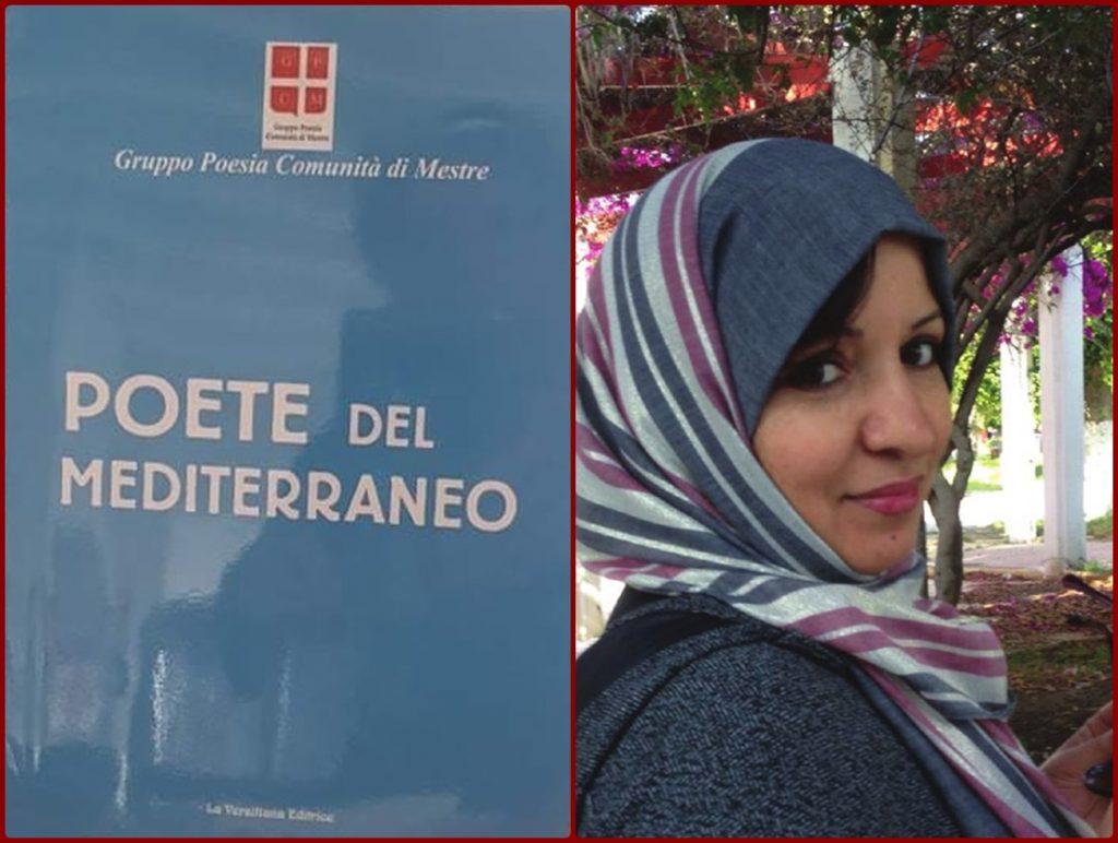 الشاعرة سميرة البوزيدي في أنطولوجيا شاعرات من المتوسط بالإيطالية