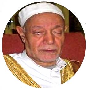 """الدكتور الفقيه العالم """"فاتح محمد زقلام"""""""